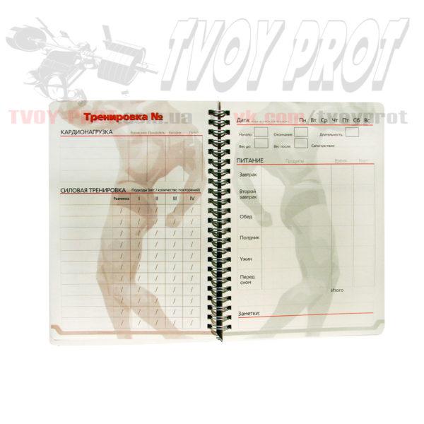 Дневник тренировок для спортсменов и фитнесса - страница записи программы на массу