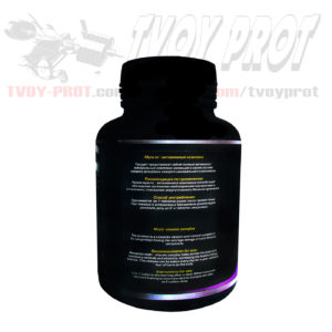 Мультивитаны комплекс витаминов для спортсменов, детей, старицов, срок годности, производитель витаминов для здоровья, для суставов и связок купить по низкой цене и дешего на сайте спортивного питания tvoy-prot.com.ua