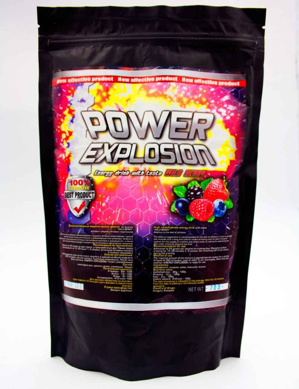 Купить энергетический напиток-предтренник-Power Exlosion- вкус лесные ягоды - в Украине - интернет магазин спортивного питания tvoy-prot.com.ua