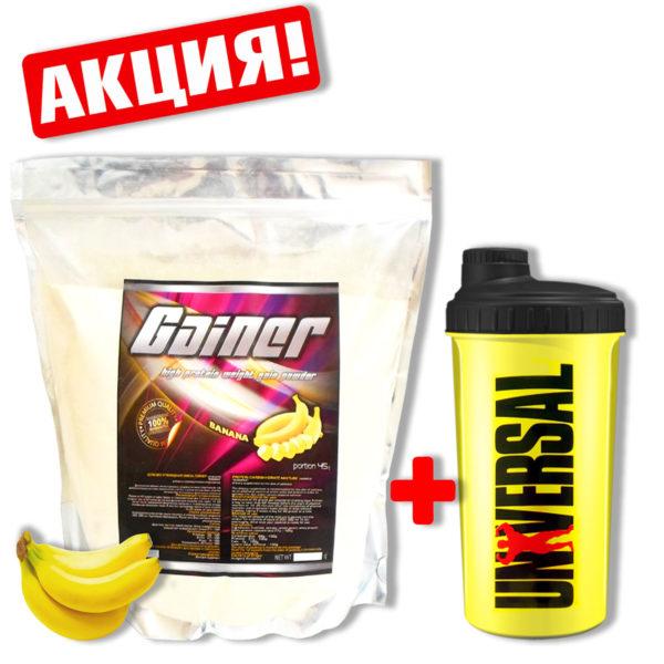 купить гейнер высокоуглеводный-вкус банан-акция-скидки-шейкер по скидке-в интернет магазине спортивного питания tvoy-prot.com.ua