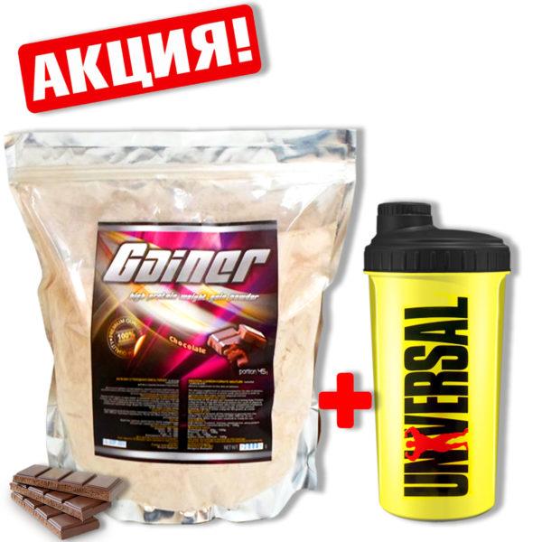 купить гейнер высокоуглеводный-вкус шоколад-акция-скидки-шейкер по скидке-в интернет магазине спортивного питания tvoy-prot.com.ua