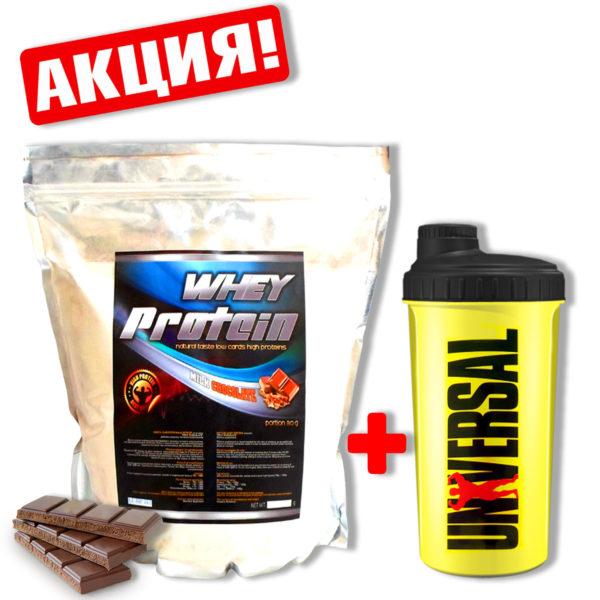 купить протеин сывороточного белка-вкус шоколад-акция-скидки-шейкер по скидке-в интернет магазине спортивного питания tvoy-prot.com.ua