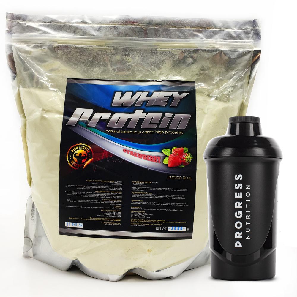 купить протеин сывороточного белка-вкус клубника-акция-скидки-шейкер по скидке-в интернет магазине спортивного питания tvoy-prot.com.ua