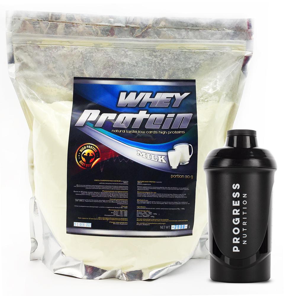 купить протеин сывороточного белка-вкус чистый молочный-акция-скидки-шейкер по скидке-в интернет магазине спортивного питания tvoy-prot.com.ua