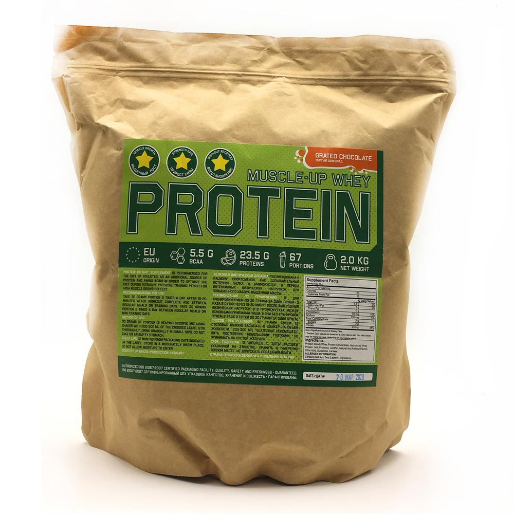 Купить протеин сывороточный для набора мышечной массы вкус тертый шоколад - в интернет магазине спортивного питания в Украине - tvoy-prot.com.ua - отзывы, цена, состав, как принимать