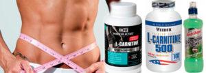 Что такое карнитин, как принимать Л - карнитин