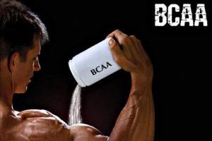 виды аминокислот всаа, bcaa