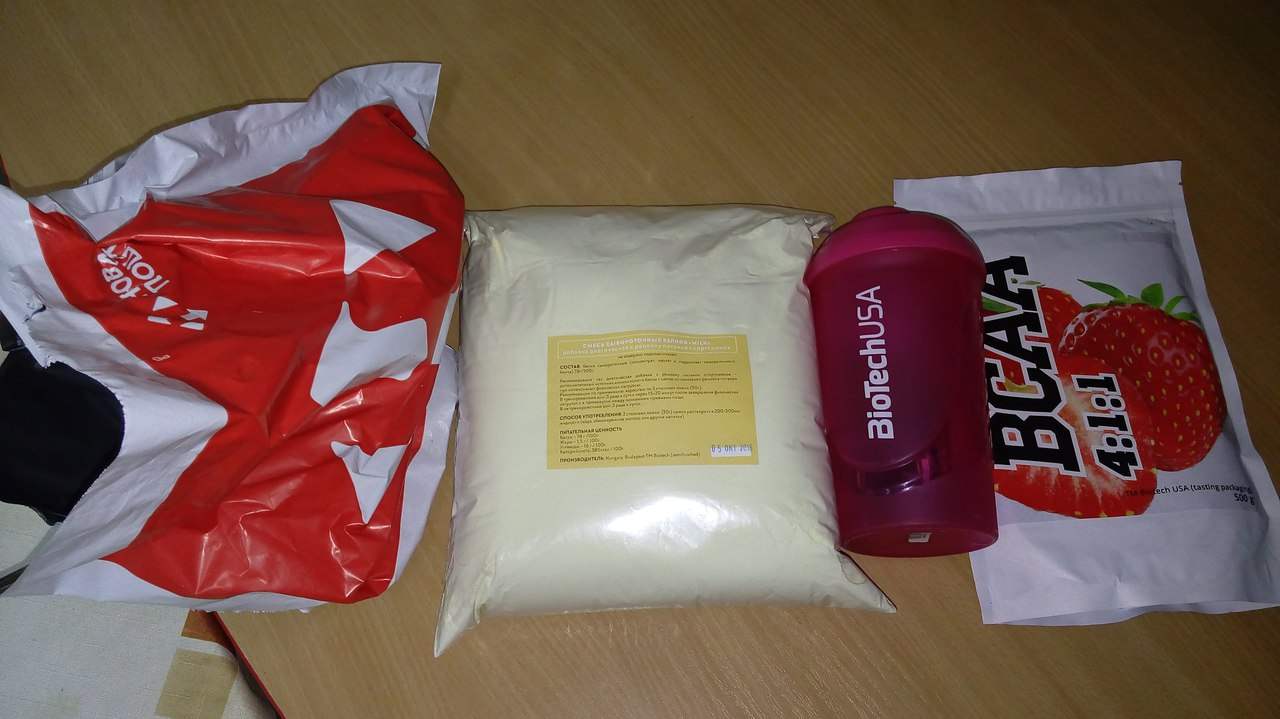 Отзыв клиента о протеине и аминокислотах всаа из интернет магазина спортивного питания на развес tvoy-prot.com.ua