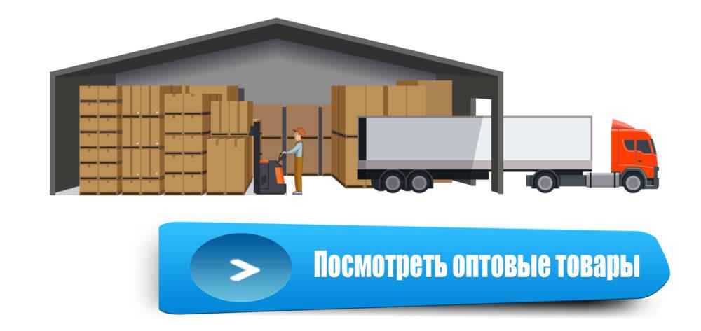 Спортивное питание оптом от производителя Украина, Европа, Америка с документами, со склада в интернет магазине спортивного питания на развес tvoy-prot.com.ua