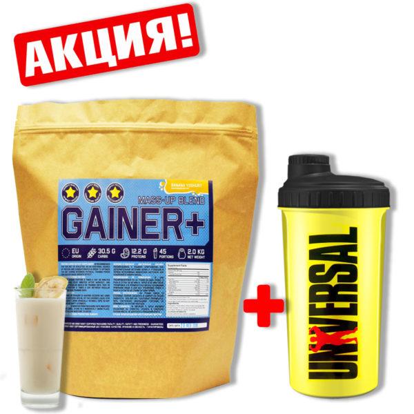 купить гейнер высокоуглеводный-вкус банановый йогурт-акция-скидки-шейкер по скидке-в интернет магазине спортивного питания tvoy-prot.com.ua