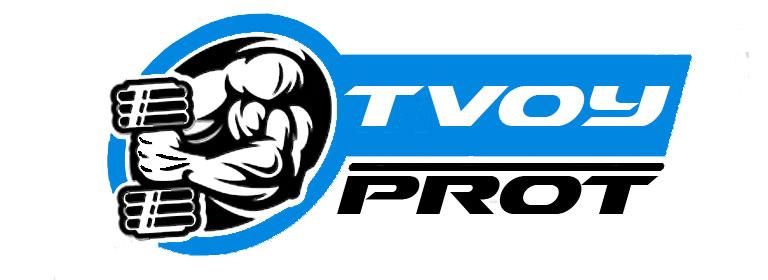 Tvoy Prot