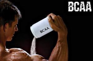 Аминокислоты всаа, bcaa, амінокислоти всаа, bcaa
